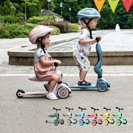 \エントリーで最大P44倍/【Xmas】Scoot & Ride(スクートアンドライド) ハイウェイキック1 フォレスト アッシュ ローズ スチール 三輪車 キックスクーター【代引手数料無料】あす楽