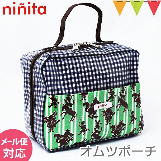 ninita(ニニータ) おむつポーチ グリム柄|おむつポーチ