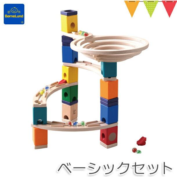 ボーネルンド クアドリラ ベーシックセット| 木のおもちゃ 積み木【ボーネルンド日本正規品】