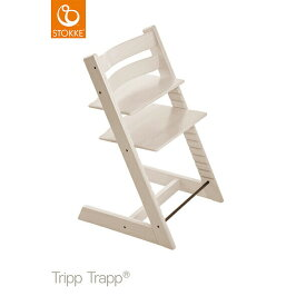 \18日は+最大P4倍/【ストッケ正規販売店7年保証】トリップトラップ ホワイトウォッシュ ハイチェア 木製 子供椅子 Stokke Tripp Trapp Chair ストッケ ベビーチェア チェア