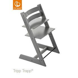 \18日は+最大P4倍/【ストッケ正規販売店7年保証】トリップトラップ ストームグレー ハイチェア 木製 子供椅子 Stokke Tripp Trapp Chair ストッケ ベビーチェア チェア