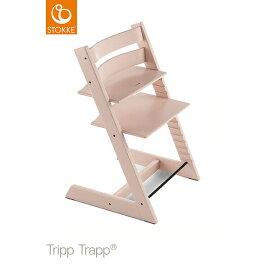 \18日は+最大P4倍/【ストッケ正規販売店7年保証】トリップトラップ セレーヌピンク ハイチェア 木製 子供椅子 Stokke Tripp Trapp Chair ストッケ ベビーチェア チェア