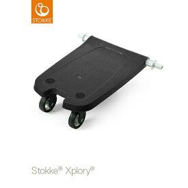 STOKKE エクスプローリー ライダー ブラック ベビーカー用バギーボード ストッケ正規販売店 【あす楽】