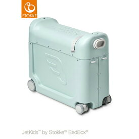 \エントリーで最大P44倍/【ストッケ正規品2年保証付】STOKKE JETKIDS (ストッケ ジェットキッズ) ベッドボックス グリーン 子供用キャリーケース スーツケース ライドオン 機内持ち込み