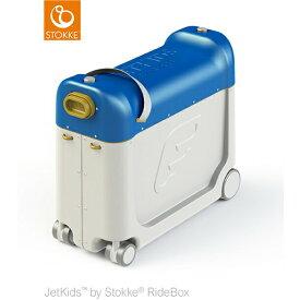 \エントリーで最大P44倍/【ストッケ正規品2年保証付】STOKKE JETKIDS ジェットキッズbyストッケ ライドボックス E7系 新幹線 かがやき