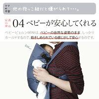 BabyBjorn(ベビービョルン)ベビーキャリアMINIブラック|抱っこ紐抱っこひも【日本正規販売店2年保証】【送料無料】【あす楽】【代引手数料無料】★