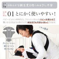 【最新モデル】ベビービョルン抱っこ紐MINI3Dジャージーダブブルー|ベビーキャリアミニ抱っこひも【日本正規販売店2年保証】【あす楽】