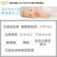 COPIIILUMII(コピールミ)ミルキーローションone【メール便不可】|新生児ベビーママ低刺激保湿スキンケア時短ミルクローション【あす楽対応】