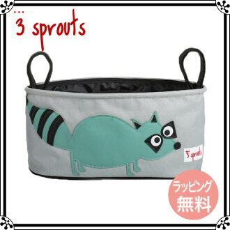 3 sprouts (three sprouts) stroller Organizer raccoon | stroller bag