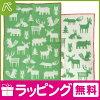 ☆KLIPPAN(kurippan)小羊毛毯福里斯特绿色|毯子★