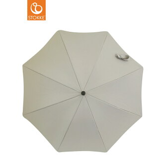 Stokke stroller umbrella beige | stroller sunshade umbrella | authorized STOKKE
