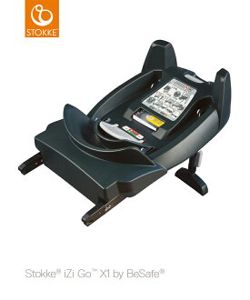 STOKKE (ストッケ) iZi Go (easy go) by BeSafe ISOFIX base | Car seat★