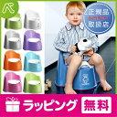 【あす楽対応】 babybjorn(ベビービョルン) イス型オマル 補助便座 トイレトレーニング 赤ちゃん 便座 補助便…