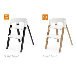 Stokke ® steps Chair Walnut | highchair | authorized STOKKE
