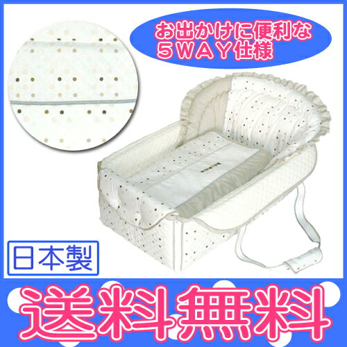 【フジキ】Bag de クーファン ベビーポルカ  セピア/OC-810/日本製/バッグdeクーファン/バッグでクーファン/クーハン/おでかけ/おむつ替え/お昼寝マット/プレイマット/ベビー【送料無料】