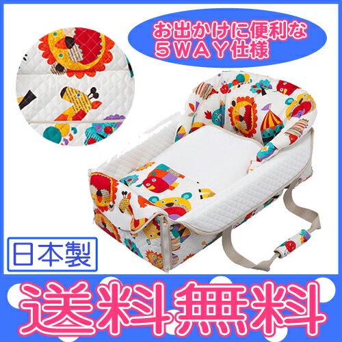 【フジキ】Bag de クーファン ZOO 動物柄 ホワイト/日本製/バッグdeクーファン/バッグでクーファン/クーハン/おでかけ/おむつ替え/お昼寝マット/プレイマット/ベビー【送料無料】