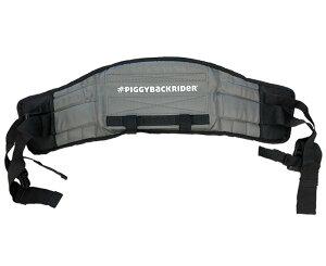 PIGGYBACKRIDERピギーバックライダー専用腰サポートベルト/オプション/腰サポート/サポートベルト/負担軽減/ベビー/キッズ【正規品】あす楽