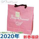 【pamplemousse パンプルムース】2020年新春福袋 女の子 5点セット/パンプルムース福袋/秋物/日本製/サイズ80・90・…