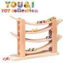 【YOU&I ユーアンドアイ】ローラーコースター/木製おもちゃ/ウッドトイ/知育玩具/おもちゃ/キッズ/ベビー【友愛玩具】