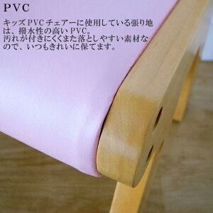 【na-KIDSネイキッズ】キッズPVCチェアー(肘付き)/アイボリー・ピンク/天然木/木製ローチェア/子供用椅子/キッズ家具/子供チェアー/キッズ【市場家具】