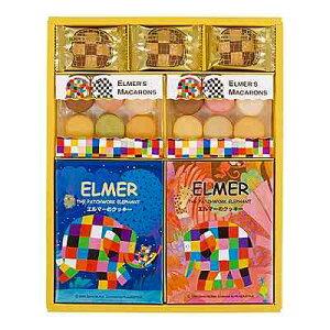 【送料込み】【ポイント3倍】【送料無料】ELMER(エルマー)クッキー&マカロンギフトセット【内祝い お返し お祝いなどのお返しに インスタ映え マカロンセット スイーツセット グルメ】