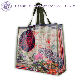 COLORIQUE/カラリク オリジナル☆エキゾチックトートバッグ【Colorique Shopper】【エコバッグ】【ショッピングバッグ】マザーズバッグにも♪【RCP】【05P03Dec16】