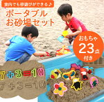 お砂ねんど室内屋外遊びにも最適!ポータブルテーブルセットコンパクトに折りたたみ持ち運び可能なトレイと数字動物型おもちゃセット