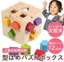 クーポン おもちゃ ボックス カラフル ブロック