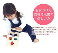 【送料無料】型はめ木のおもちゃ赤ちゃん1歳おもちゃ知育玩具パズルボックス色落ちしないカラフルな木製ブロック積み木かたはめ木のおもちゃギフト0歳1歳2歳出産祝いラッピング