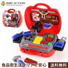 【送料無料】おままごと おもちゃ どこでもいっしょ! 大工 おもちゃ 男の子 3歳 工具 おもちゃ 人気 おでかけ 外遊び セット☆食品衛生法クリアで安心! ままごと ごっこ遊び 子供 カーペンター
