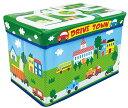 【送料無料】遊べる!!収納ボックス ストレージボックススツール ドライブタウン