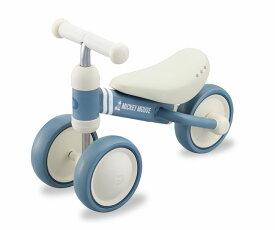 【送料無料】D-bike mini Disney ディーバイクミニ ディズニー ミッキー