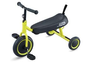 D-bike dax / ディーバイクダックス イエロー