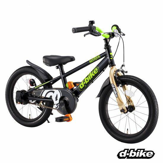 【送料無料】D-Bike Master / ディーバイクマスター(16インチ/Black)【大型品のため日時指定不可】