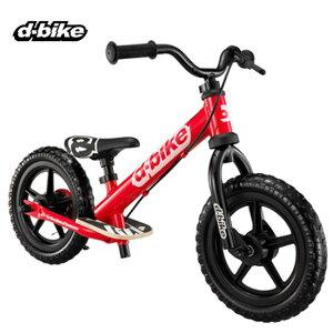D-Bike KIX AL / ディーバイクキックス AL (レッド)