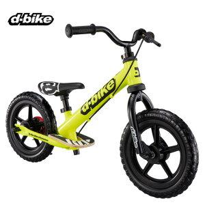 D-Bike KIX AL / ディーバイクキックス AL (ネオンイエロー)