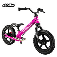 【送料無料】D-BikeKIXAL/ディーバイクキックスAL(ネオンピンク)