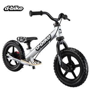 D-Bike KIX AL / ディーバイクキックス AL (アルシルバー)