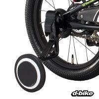 D-BikeMaster/ディーバイクマスター