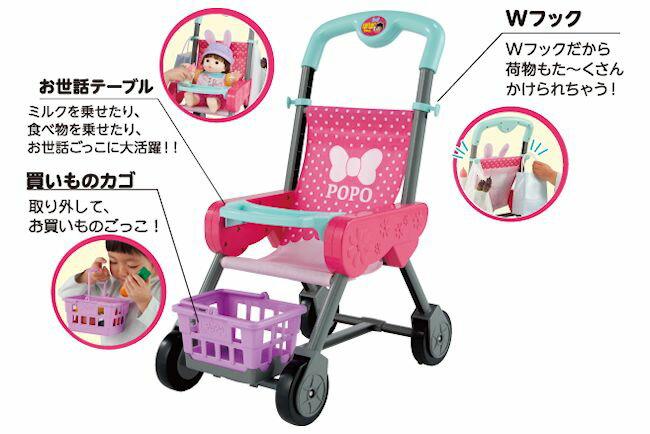 【送料無料】カゴ&お世話テーブルつき ぽぽちゃんのお買いものベビーカー ラズベリーピンク