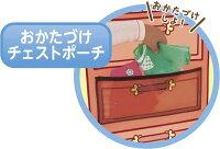 【送料無料】ピンポーン♪おしゃべりつき2階だてぽぽちゃん家