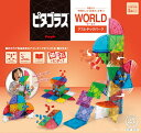 【送料無料】ピタゴラス WORLD アスレチックパーク