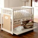 『アンファンエコ』 ベビーベッド ハイタイプ キンタロー ベビーベッド 日本製 赤ちゃんベッド