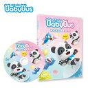 ベビーバスBabyBus DVD Vol.3 みんなであそぼう!