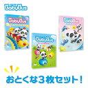 ベビーバスBabyBus vol.1&2&3 DVDセット!