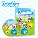 ベビーバスBabyBus DVD Vol.2 えいごであそぼう!