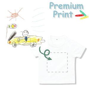 【メール便送料無料】お子様の絵をTシャツにプリントするプレミアムプリントTシャツ こどものお絵描き 印刷 おえかき oekaki print T-shirt 思い出 特別 記念 卒業 卒園 他にはない