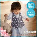 マールマール/MARLMARL エプロンB for boys(赤ちゃん用)【送料無料】【ギャルソン/お食事エプロン/お食事用エプロ…