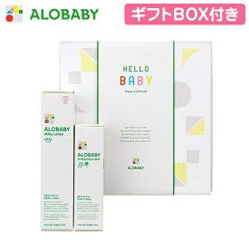 【公式】【送料無料】アロベビー ベビー サンケアギフト(2点)(ミルクローション、UV&アウトドアミスト)(ALOBABY)【新生児から使える/出産祝い/内祝い/ベビーギフト/男の子/女の子】