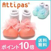 アティパス/Attipasコサージュ靴下と靴が一緒になった、ファーストシューズにぴったりのベビーシューズ